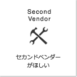 Second Vendor